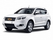 Geely Emgrand X7